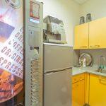 Kuchyňa pri kanceláriách